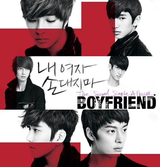 i am a girl looking for a boyfriend