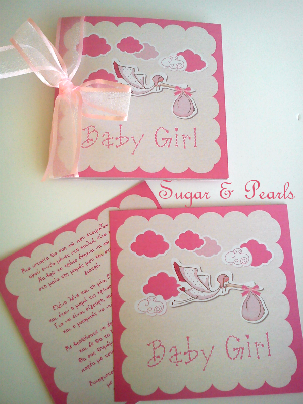 Προσκλητήριο Baby Girl-by Sugar & Pearls