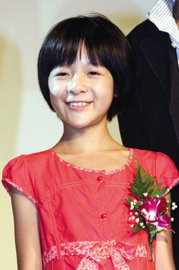 Jiao Xu chinese actress cj7 kids photo image