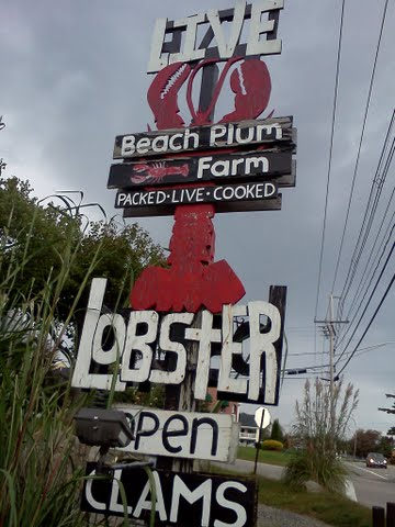Ogunquit Beach Inn, & other adventures....: Lobsters in Ogunquit. It's a way of life....
