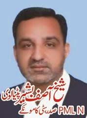 Sh Asif Bashir