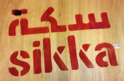 Sikka