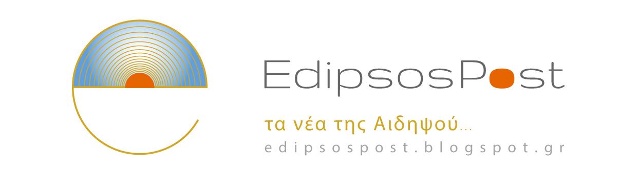 EdipsosPost