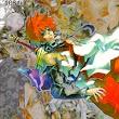 truyện tranh Akaboshi - Ibun Suikoden update CHAP 14 Cuộc chiến trên núi Lương Sơn