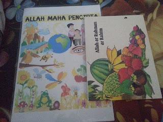 Allah Arrahman Arrahim Musa Abdullah Abim