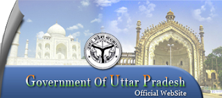 VDO Gram Vikas Adhikari Recruitment 2013 :  Lucknow : Uttar Pradesh