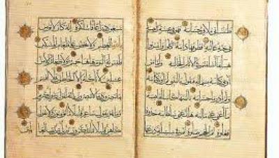 Un Coran de plus de 500 ans retrouvé en Iran