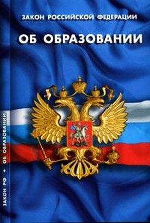 Кодекс РФ об административных правонарушениях (по состоянию на 01.03.2012) с комментариями (подборка) .