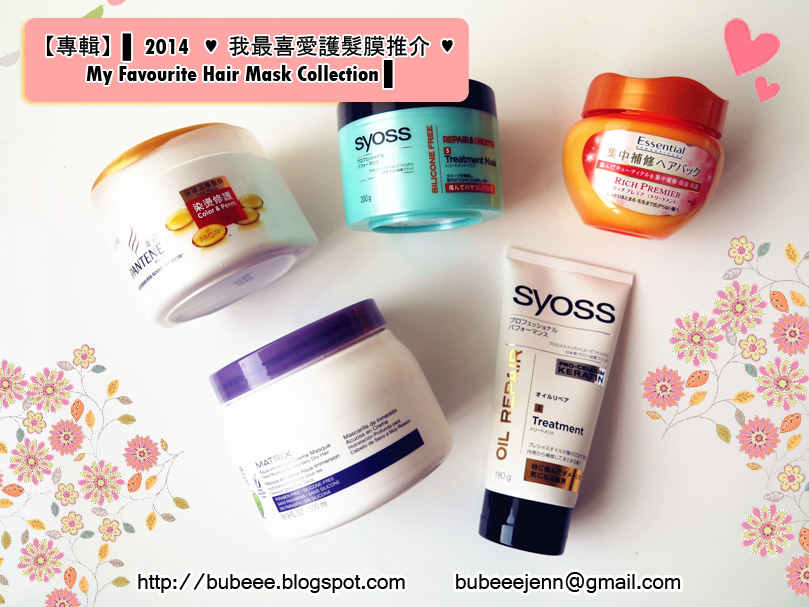 http://3.bp.blogspot.com/-5wznvNqw0DA/U-lUCqwV1OI/AAAAAAAAb9I/uxSzZ96Ck2g/s1600/my-favourite-hair-mask-collectionA.jpg