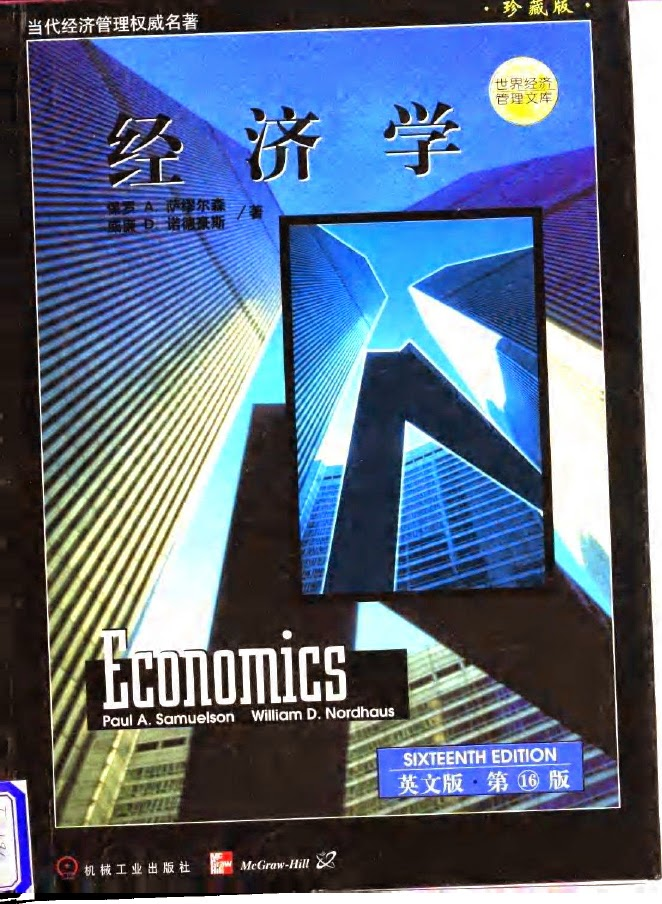 samuelson and nordhaus economics 19th edition pdf download