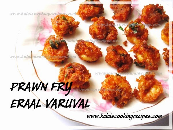 Hot and Crispy Thengai Eraal \ Iraal Varuval | Coconut Prawns Fry