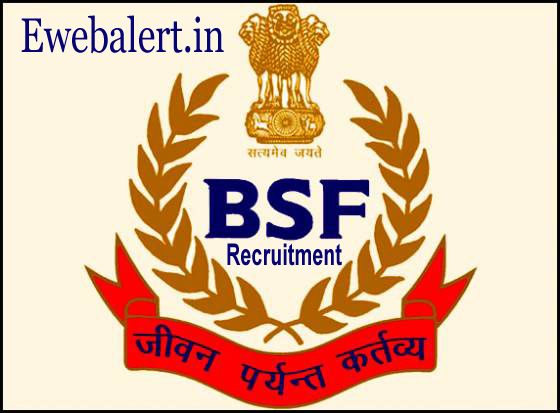 Bsf Recruitment 2017 Bsf Nic In Or Rectt Bsf Gov In Apply