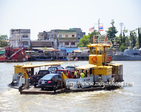 Sri Tanjong Ferry