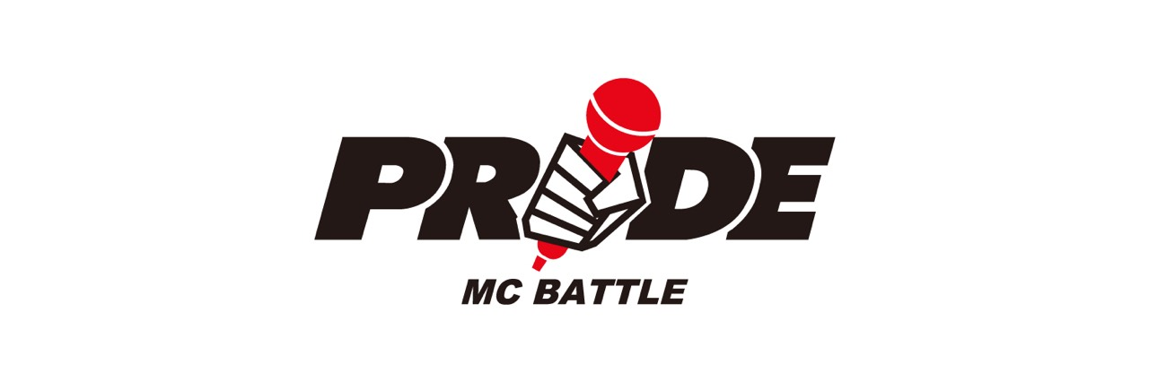 PRIDE MC BATTLE