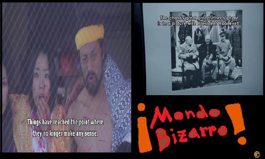 MONDO BIZARRO