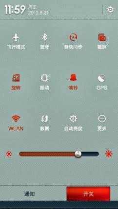 Xiaomi MIUI - Demin Theme