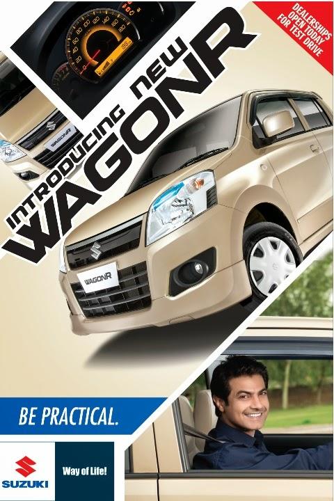 Suzuki WagonR Banner