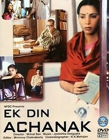 Ek Din Achanak 1989 Hindi Movie Watch Online