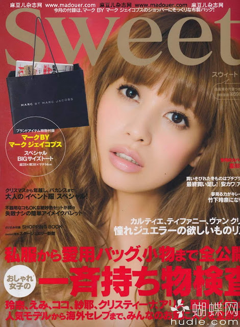 sweet january 2011 japanese magazine scans