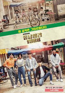 Sinopsis Lengkap Drama Korea Reply 1988 Eps 1-Selesai