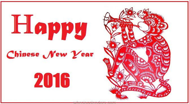 Chinese New Year 2016 Images