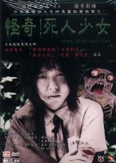 Прогулка мертвой девочки / Dead Girl Walking / Kaiki! Shinin shôjo.