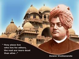 Education of Swami Vivekananda