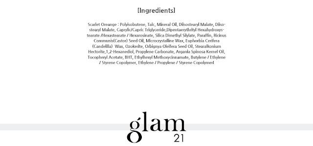 chok_chok_lip_tint_gloss_ingredients