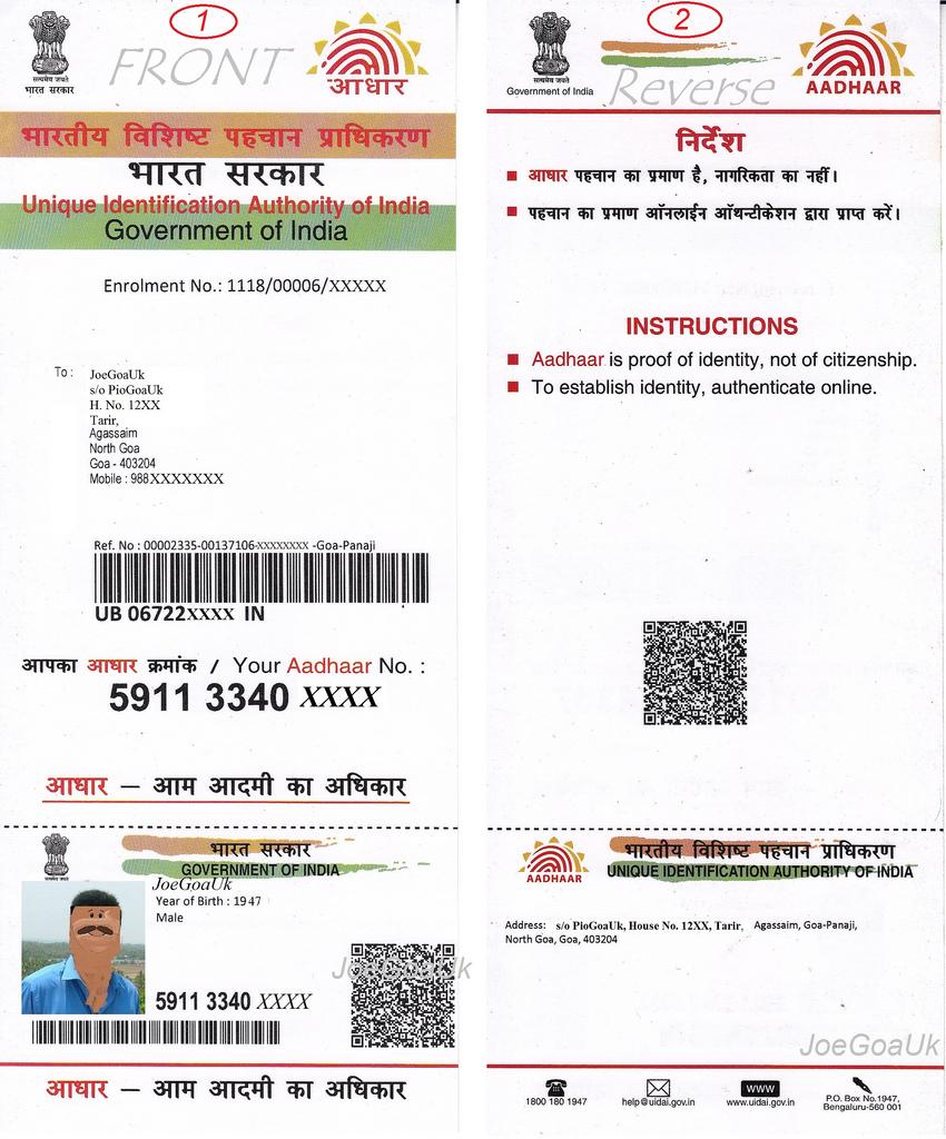i want to make aadhaar card online