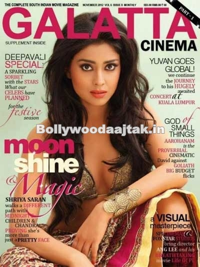 Shriya Saran Galatta Magazine November 2012 Cover - Shriya Saran Galatta Magazine November 2012 Cover