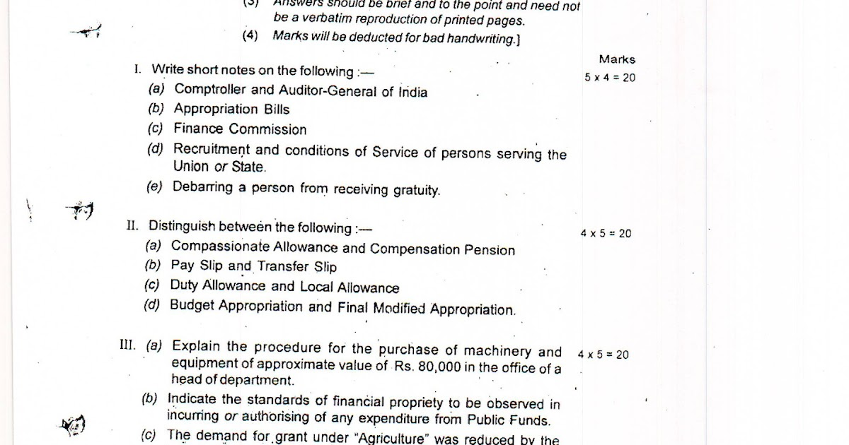 account test for executive officers tnpsc previous year question paper