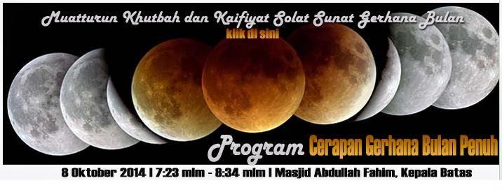 Gerhana bulan, cerapan gerhana bulan, Jabatan mufti pulau pinang, eclipse of full moon