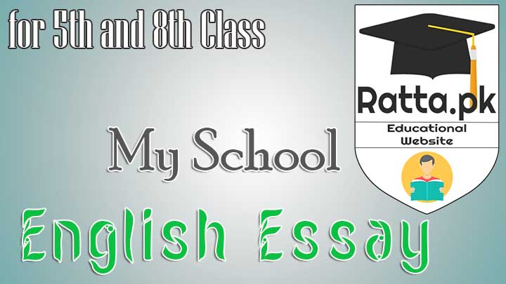 my school english essay for th and th class ratta pk my school english essay for 5th and 8th class