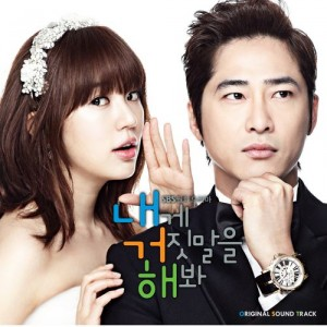 Drama Korea Lie To Me Indosiar | Sinopsis, Pemain, OST Lie To Me