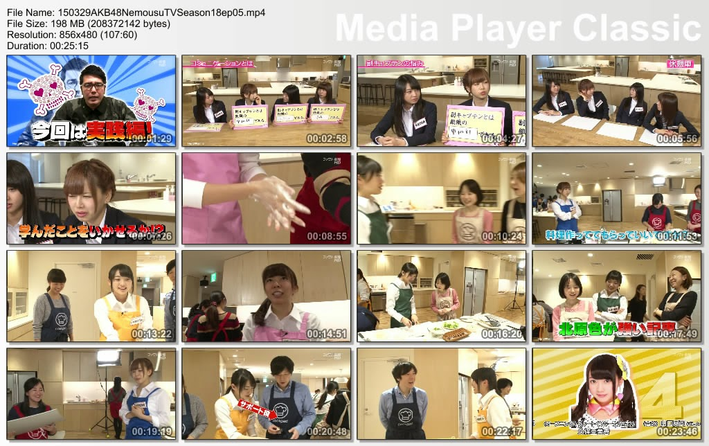 AKB48 Nemousu TV Season 18 Episode 5