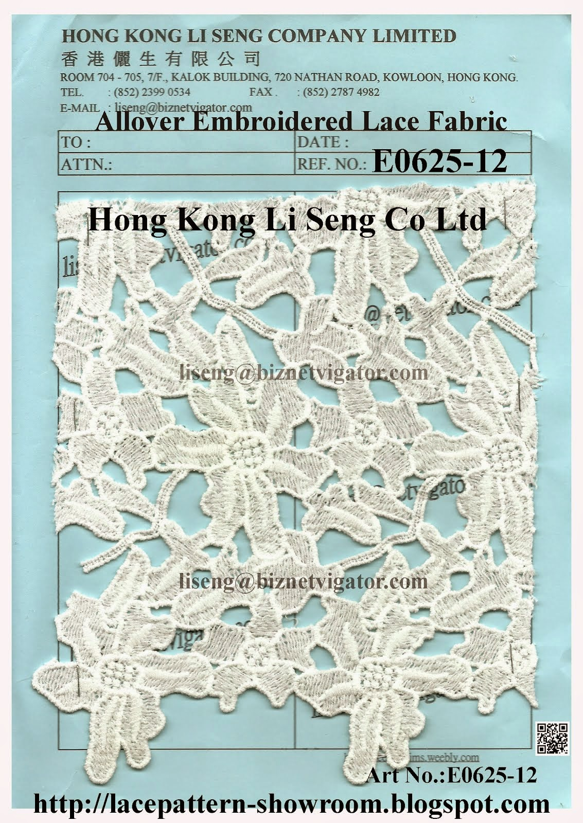 Allover Lace Fabric Wholesale Manufacturer Supplier - Hong Kong Li Seng Co Ltd
