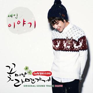 Flower Boy Ramyun Shop ep 15 recap