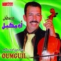 Mustapha Oumguil MP3