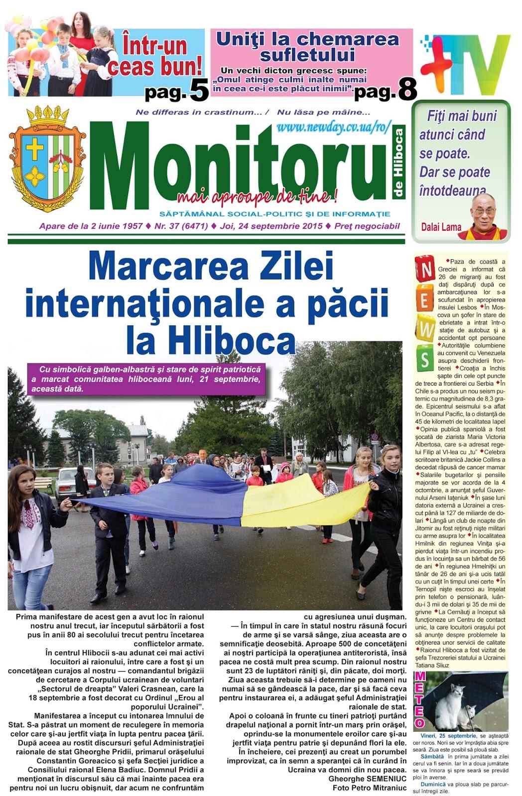 Marcarea Zilei internaţionale a păcii la Hliboca, Ucraina.