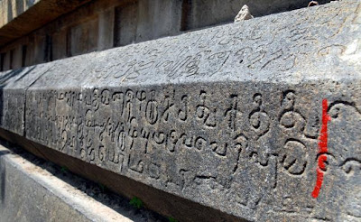 Horizontal Stone Inscription