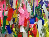 仙台七夕2009(短冊) | 無料で使える七夕のイラストや写真素材色々