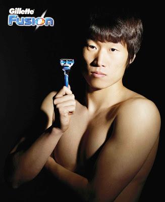 Park Ji-sung anunciando maquinillas de Gillette