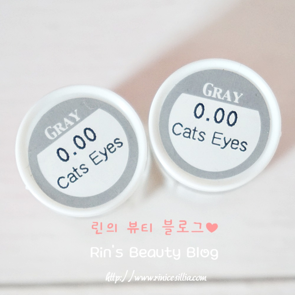 EOS Cats Eyes Gray