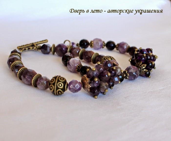фиолетовый браслет, черничный браслет