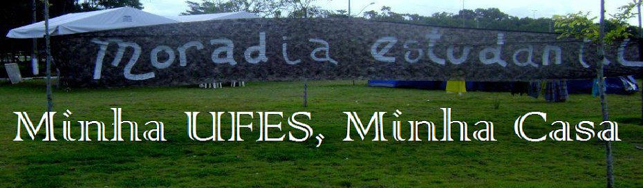 Minha UFES, Minha Casa