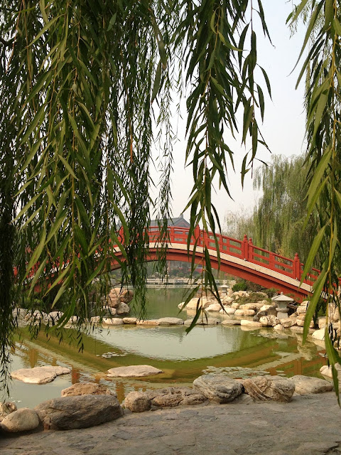 A Love Garden in China