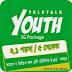 teletalk YOUTH 3G prepaid package (NEW)