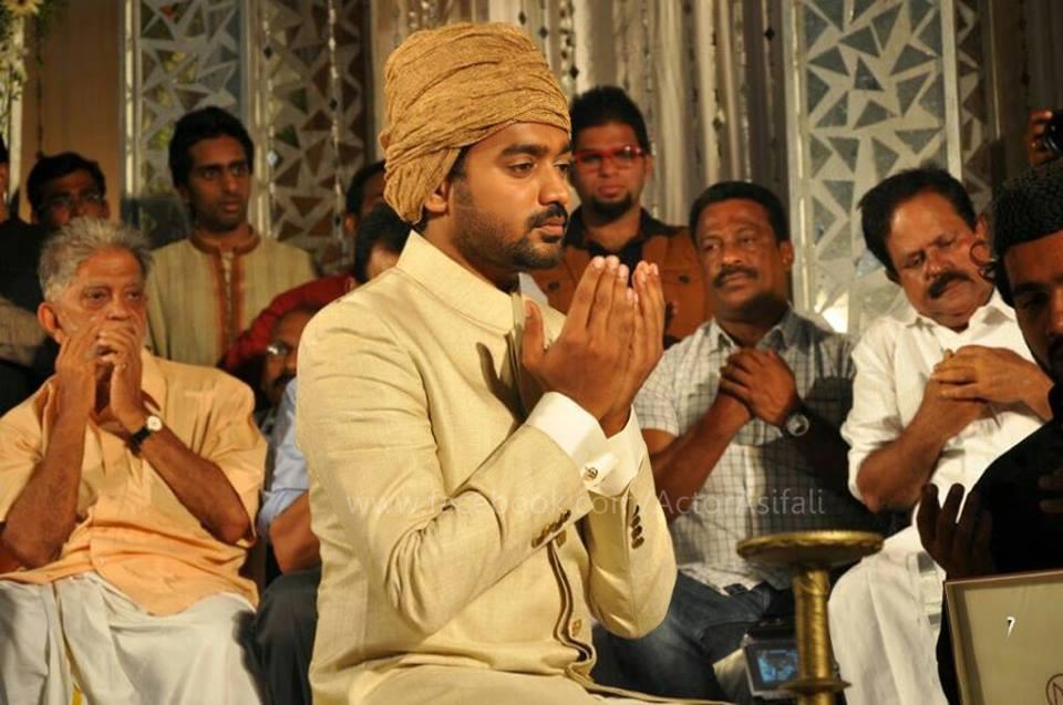 Asif Ali Wedding