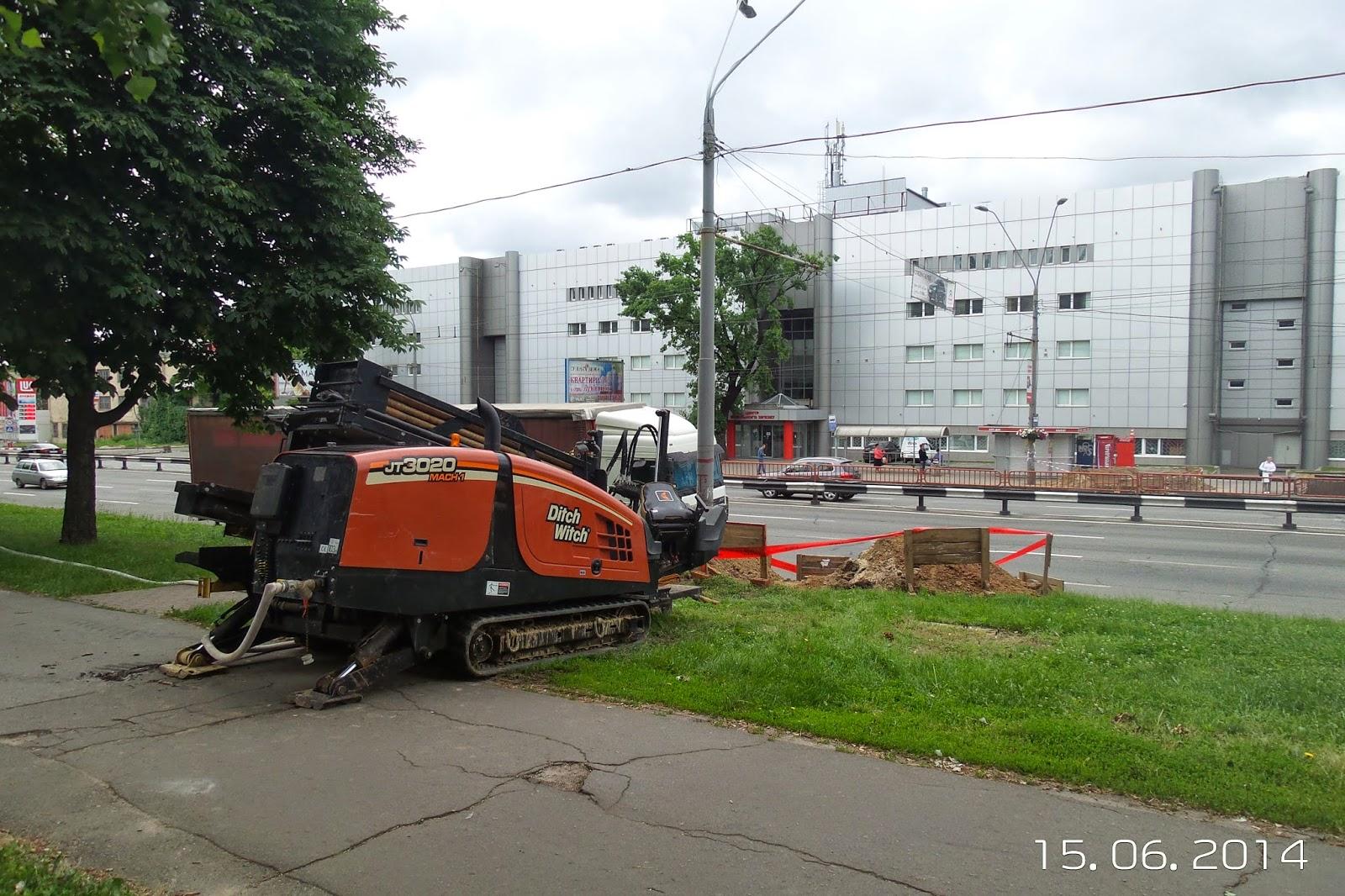 ГНБ под дорогой в Киеве