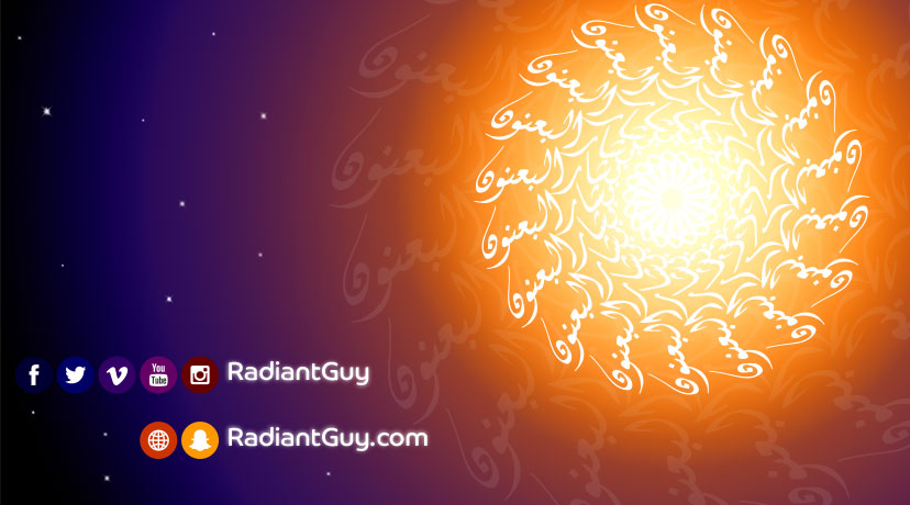 RADIANTGUY.COM